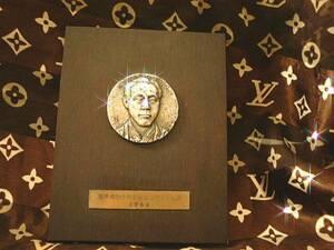 ◆ レア レトロ 慶応義塾 幼稚舎 90周年記念 福沢諭吉 レリーフ 検索 大学 非売品 昭和 アンティーク ビンテージ