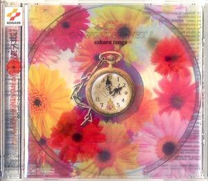 ★丹下桜-5:ラジオパーソナリティーCD  1999  Alice ON WONDER-NETI  KICA7948〈LC390〉中古★(25歳)