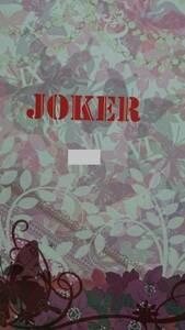 進撃の巨人同人誌★リヴァエレ♀長編小説★鳥屋「JOKER」