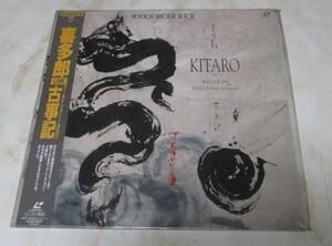 MQ☆喜多郎LIVE古事記ワールド・ツアー1980/LDレーザーディスク新品即決