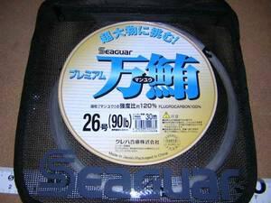シーガープレミアム万鮪(マンユウ) 26号 キハダ、カツオに!