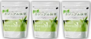 抹茶 30g×3個〓静岡県産〓送料無料〓静岡茶通販