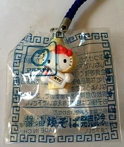 非売品☆マルちゃん「醤油焼きそば発売記念キティ」ストラップ