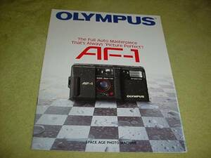 prompt decision! Olympus AF-1. English version catalog