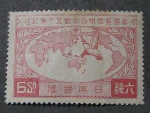 ☆№520 日本切手 1927年 記念 記44 UPU加盟50年 6銭 OH
