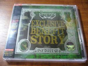 XBS ♪ EXCLUSIVE BENEFIT STORY★送料無料/CD /帯付き