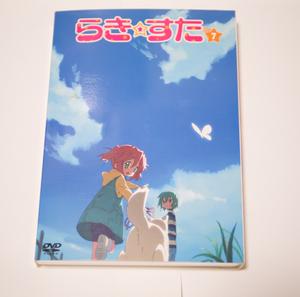 DVD らき☆すた 7 限定版 中古即決!