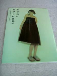写真集 初版/ポスター付 鈴木あみ AmiGo-ami suzuki 絶版 送料無料