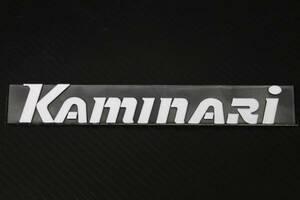 USAエンブレム KAMINARI 白 カミナリエンブレム フェアレディZ S130/Z31/Z32/Z33 NISSAN 日産 フェアレディZ