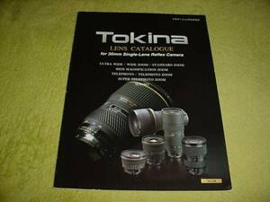 prompt decision!2004 year 1 month Tokina lens catalog