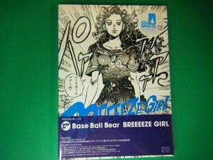 新品!BaseBallBear ベースボールベア/BREEEEZE GIRL