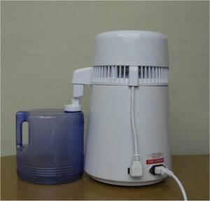 水蒸留器 蒸留水器 蒸留機  蒸留器  きれいな水  安心な水