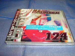 SUPER EUROBEAT VOL.124 スーパーユーロビート(未開封)