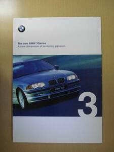 【C261】 98年 BMW 3シリーズ カタログ