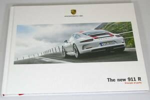 ポルシェ 911 R (991) ハードカバー カタログ 英語 2016 911R