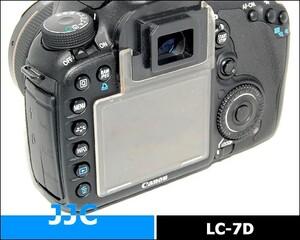JJC製 Canon EOS 7D 専用 液晶保護カバー キャノン