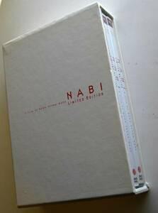 中古DVD 2枚組Box バタフライ Nabi 蝶 ムン・スンウク監督 別冊シナリオ 35mmフィルム片付属 辛 韓国映画祭2003 池袋
