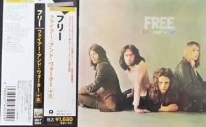 ★即決帯付良品フリー:ファイアー・アンド・ウォーター+6 CD
