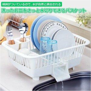水が流れる水切りかご☆キッチン/シンク<縦置きタイプ>