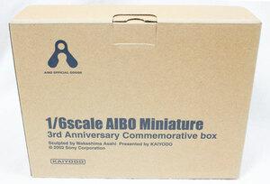 AIBO ミニチュア フィギュア 1/6 3周年記念 BOX 海洋堂