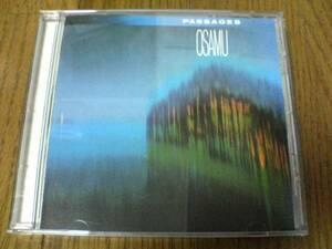 Kitashima CD CD Passage Passages