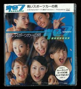 ◆未開封◆モーニング娘。◆青色7◆青いスポーツカーの男◆80