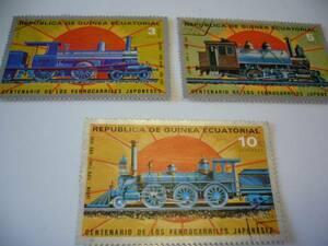 古い海外・外国の切手 3枚セット 蒸気機関車