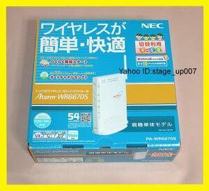 NEC/無線LAN・ワイヤレス ブロードバンドルータ【Aterm WR6670S/親機単体】/管YPO
