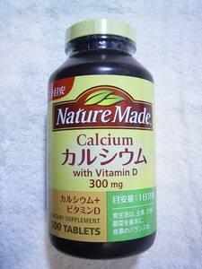 ネイチャーメイド カルシウム + ビタミンD 500粒 在庫処分