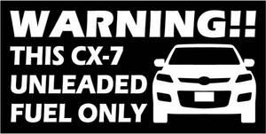 CX-7 給油口 フューエルリッド ステッカー