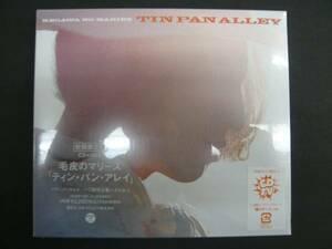 新品 毛皮のマリーズ TIN PAN ALLEY/初回限定盤