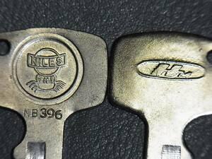 ホンダ純正新品キー NA,NB C50 C65 C70 C90 C100 C102 C105 Z50Z CM90 CS90 SS50 Z50A 吊りカブ CB50 C105 C102 C110 CB90