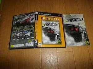 中古 PS2 ニードフォースピード プロストリート 即決有 送料180円