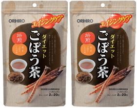 ごぼう茶でスリムに■オリヒロ ごぼう茶■お買得2個セット