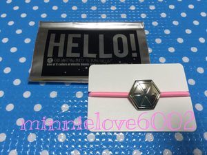 EXO ★ Gurpa ★ Greeting Party Hello ★ Official Goods ★ Hair Rubber ★ Pink