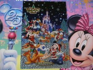 即決♪新品未使用♪東京ディズニーランド 20周年記念 クリスマスファンタジー 2003 ポストカード♪TDR TDL TDS♪25周年