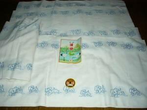 布オムツ おむつ おしめ 昭和のレトロな犬柄 貴重だと思う 今売ってない 大人気の平織 11枚有 面積→63×33、7cm 好きなサイズに
