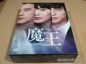 魔王 DVD-BOX 1  シン・ミナ (出演), オム・テウン (出演)