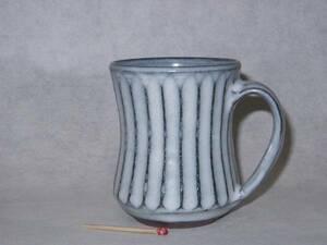 丹波立杭焼「鎬(しのぎ)マグカップ(海鼠釉)」