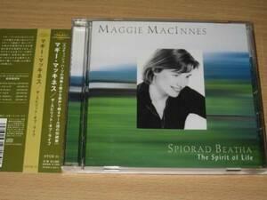 CD「ザ・スピリット・オブ・ライフ」マギー・マッキネス