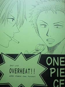ワンピース同人誌■サンゾロルゾロ■AFRO PUNCH(古森リモ)「OVERHEAT!!」