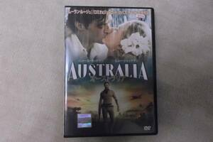 洋画DVD「オーストラリア」 ラブストーリー ニコールキッドマン