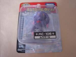 ポケットモンスターコレクション モンコレ MC-106 ムウマージ