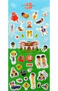 新品/水曜どうでしょうプクプクシール/どうでしょう祭2005/大泉洋/鈴井貴之