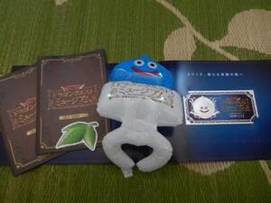 Dragon Quest Mu jiam premium билет др.