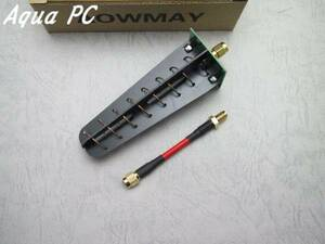 AquaPC★11dbi 7Turn 5.8GHz Helical Antenna (RHCP) (SMA-RP)★