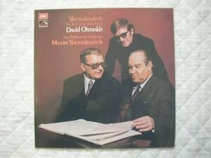 英盤『オイストラフ:ショスタコーヴィチ/Vn協奏曲第1番』
