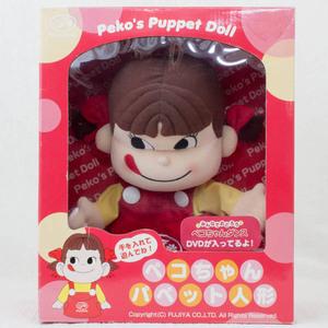ペコちゃん パペット人形 DVD ペコちゃんダンス / ぬいぐるみ
