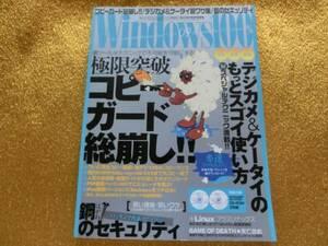 ◆Windows100% 2007-09◆CD◆