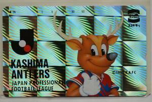 ☆1992年 Jリーグ・オリジナルテレカ 鹿島アントラーズ KASHIMA ANTLERS